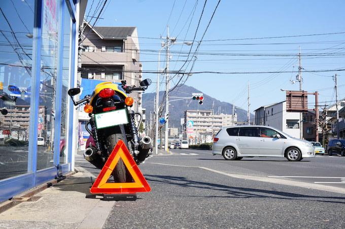 永松利宏さんのコラム画像