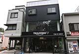 トライアンフ東京ウエストの画像