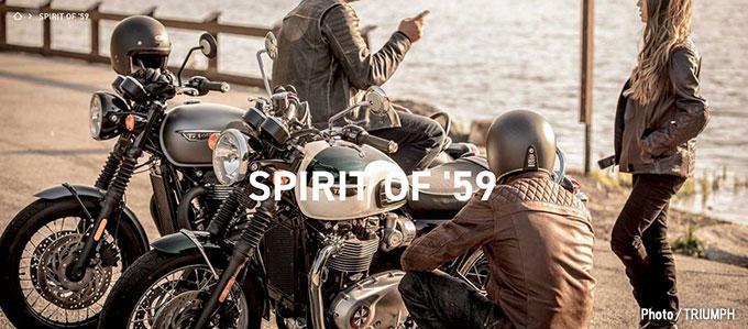 トトライアンフのモダンクラシックモデルに試乗でカスタムバイクをプレゼント!の画像
