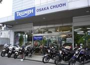 トライアンフ大阪中央