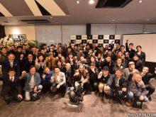 トライアンフ広島 移転リニューアル記念パーティーの画像