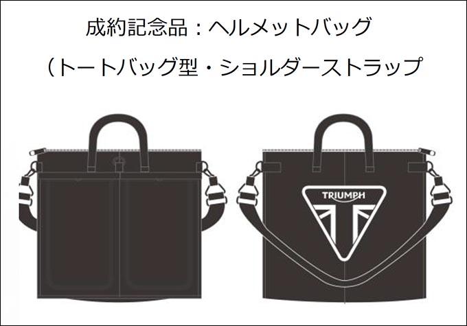 【速報】 トライアンフ 特別装備車 ストリートツイン ブラックエディション発売の画像