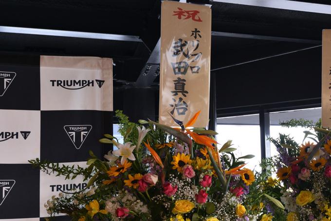 トライアンフ札幌 グランドオープン記念パーティー レポートの画像
