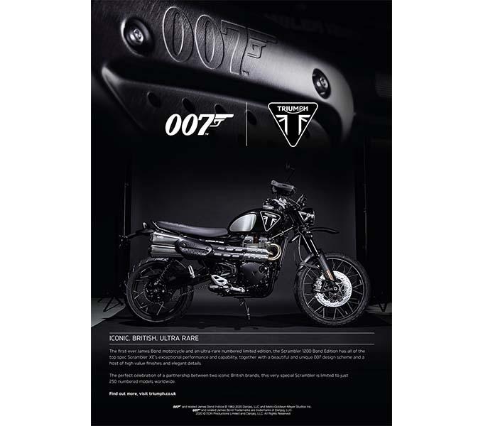 007のジェームス・ボンドモデル「TRIUMPH SCRAMBLER 1200 BOND EDITION」を発表 09画像
