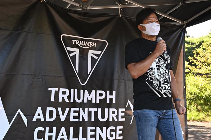 トライアンフのアドベンチャーモデルが長野県に集結!「TRIUMPH ADVENTURE CHALLENGE 1st」レポートの11画像
