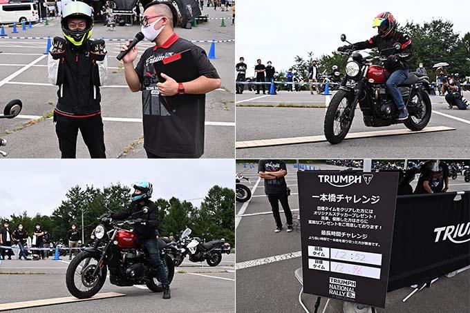 トライアンフを愛するライダーとしての一体感が魅力の「2020 Triumph National Rally in SAKUDAIRA (トライアンフ・ナショナル・ラリー in 佐久平)」レポートの07画像