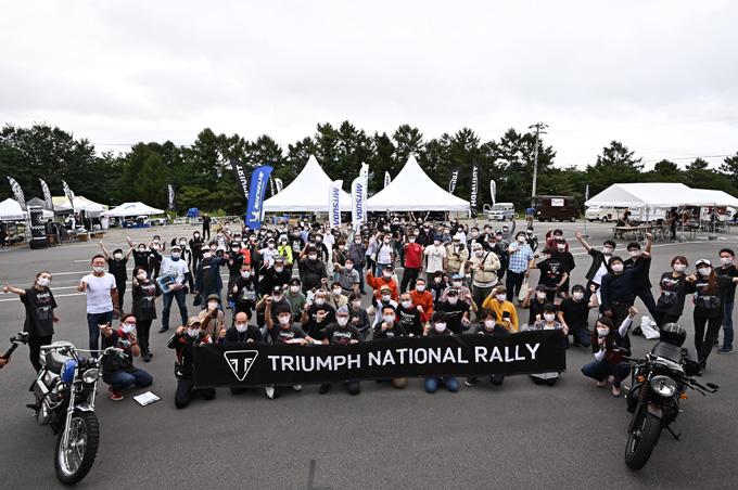 トライアンフを愛するライダーとしての一体感が魅力の「2020 Triumph National Rally in SAKUDAIRA (トライアンフ・ナショナル・ラリー in 佐久平)」レポートのmain画像