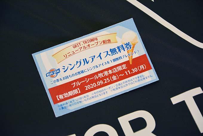 沖縄の地に国際色豊かな「トライアンフ沖縄」が9/26にグランドオープンの08画像