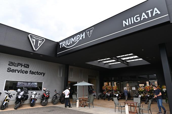 新潟県を中心に北陸エリアもカバーするトライアンフ正規販売店「トライアンフ新潟」が7/5にグランドオープンの01画像