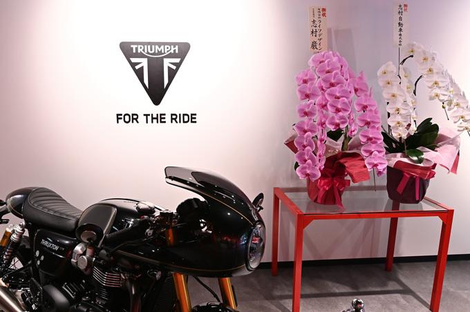 埼玉県唯一のトライアンフ正規販売店「トライアンフ埼玉南」が8/19にグランドオープン!の08画像